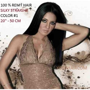 REMY HAIR MACHINE WEFT 50CM LANG